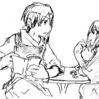 ヨシキとセイコ