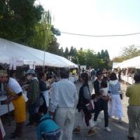 京都 梅小路公園 イベント2016