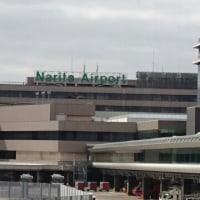 すぅさんぽ  in Narita
