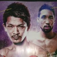 山梨県K.T.Tスポーツボクシングジム公式ブログ・・・ Owner's つぶやき「 課外授業 」