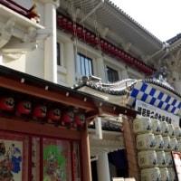 見どころは芝翫?…猿若祭二月歌舞伎