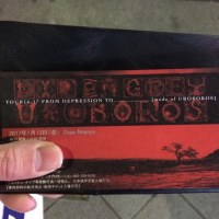DIR EN GREY 1/13 TOUR16-17 FROM DEPRESSION TO ________ [mode of UROBOROS] at Zepp Nagoya