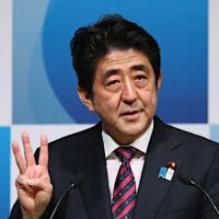 ◇安倍首相、成長戦略第二弾を発表~1-3月期GDPは年率3.5%増!