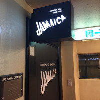JAMAICA(ジャマイカ)の夜は更ける