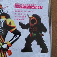 TAC日記「仮面ライダーエグゼイド ゴーストゲーマーレベル1」