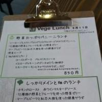 vege bar&Cafe G(堺市北区)