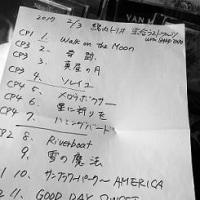 渋谷 SETLIST!