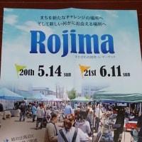 須賀川 Rojima 出店  ~5月14日 母の日~