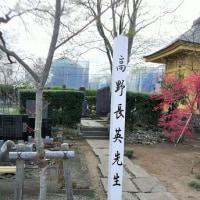 日高火防祭の様々な儀式