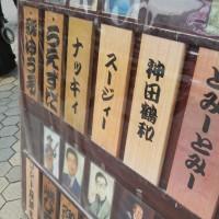 今日は浅草の演芸場