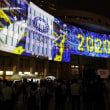 東京2020オリ・パラ フラッグツアーフェスティバル