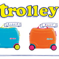オシャレな子供のスーツケース「リトローリー」は遊べて実用的!