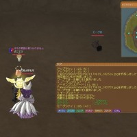 とあるハゲのECO物語6