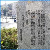 「能勢電鉄」沿線にて