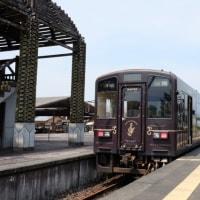 2016夏の九州旅行 その5「くま川鉄道を往復する」