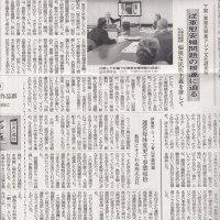新聞報道2017年2月16日長周新聞