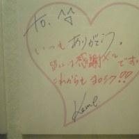 ★KAT-TUN★ 昨日はデビュー2周年おめでとう!!