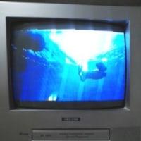 テレビデオを廃棄する、にしても高い