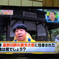 にゃん太郎不在の嘉例川駅~鹿児島旅行15