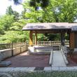 大山寺と大神山神社奥宮