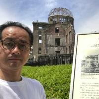 広島にメーカーの表彰式に参加し観光もしてきました。