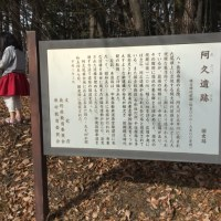 【第1351回】八ヶ岳を好きになろうツアー^ ^