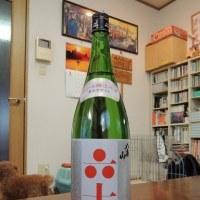 #5098 八海山 神酒連創業60周年記念醸造