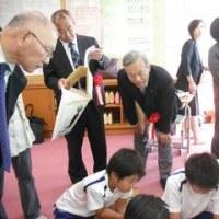 10月16日隠岐の島で開催された、中国・四国地区へき地教育研究大会島根大会に出席しました。