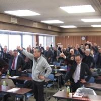 社民党長野県連合第25回定期大会