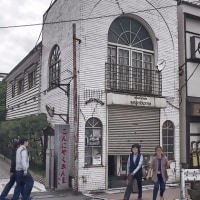 2017.06.12 文京区 小石川2: こんにゃく閻魔入口脇のシックなカフェレストラン