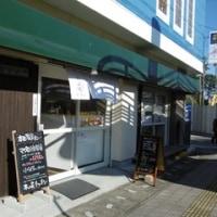 宮崎では、チキン南蛮を食べようと思っていました。発祥の「おぐら本店」でなく、青島の「木の花キッチン」でいただきました