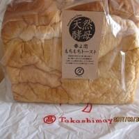 「春よ恋」の食パン
