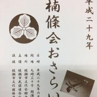 綾瀬市オーエンス文化会館