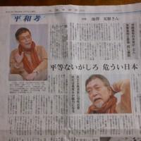 池澤夏樹氏の平和考