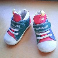 孫の靴 だった(過去形)