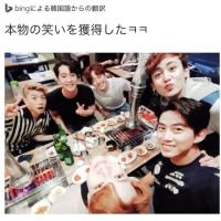 2PM  テギョン  Instagram
