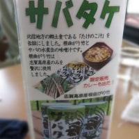 天ざるが770円で外人に人気!