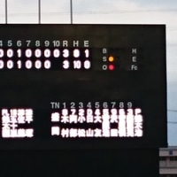 東北クラブカップ決勝