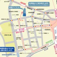明日から!フランスベッドフェア@西新宿 開催!