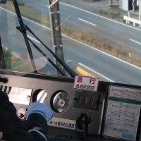 静岡鉄道は1000形「通勤急行」 草薙駅ほか