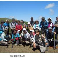 第38回 堺 登山・ハイキング同好会例会 蓬莱山(2017年5月30日)