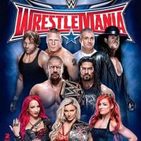 12月1日(木)のつぶやき WWE芸人 アメトーーク! テレビ朝日 テレ朝 WWE レッスルマニア WrestleMania
