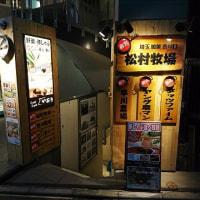 気軽にしゃぶしゃぶ食べ放題を楽しめるお店@しゃぶしゃぶ かおり 渋谷店(渋谷)