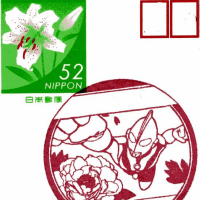 福島県-須賀川郵便局_風景印