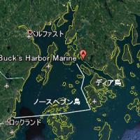 Buck's Harbor バックス ハーバー