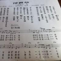 Gifu / Popular Song Lesson ( 歌謡教室 )