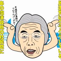 【プライムニュース10/24】大串がまたデマ。デマしか知らないのか?【高江報道まとめ】ほか海外ネタなど