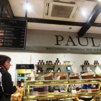 ロンドン最初の朝の「PAUL」
