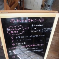 集(ATSUMARI)