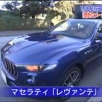 WBS ワールドビジネスサテライト:テレビ東京 2017/01/16(月)